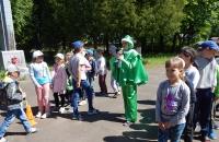 Игровая программа  «Тайна зелёной планеты»